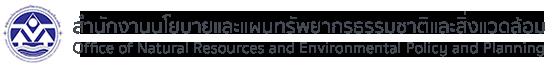 เว็บไซต์การจัดการองค์ความรู้ Knowledge Management